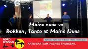 Mains nues vs Bokken, Tanto et Mains nues